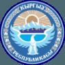 символика кыргызстана, герб, кыргызстан, бишкек